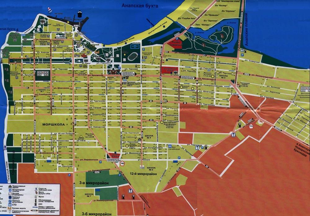 Карта-схема г. Анапа