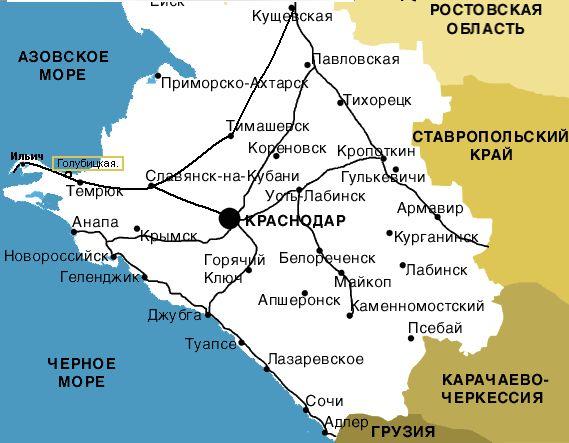 Карта-схема Краснодарского